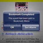 EX-List-detail-bookmark