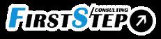 FirstStep Consulting Co.,Ltd-ウェブ制作,iOS,アンドロイドアプリ開発 ITコンサル会社-