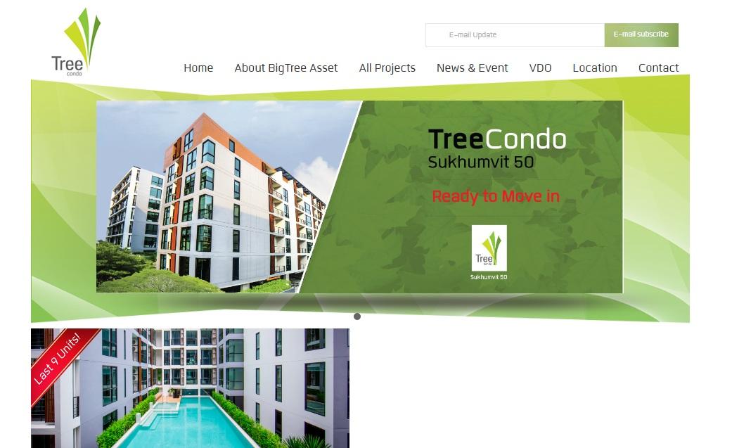TreeCondo